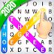 単語検索マルチゲーム-クイズ、チャレンジなど