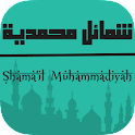 Shama'il Muhammadiyah icon