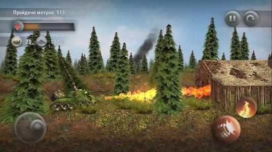 Т-34: Возрождение из пепла 이미지[3]