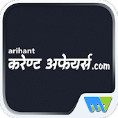 Current Affairs dot Com Hindi