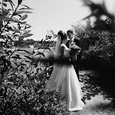 Wedding photographer Irina Semenova (lampamira). Photo of 04.05.2018