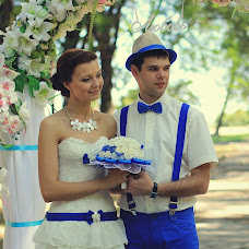 Wedding photographer Yuliya Isarkina (uliaisarkina). Photo of 20.07.2016