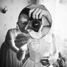 Wedding photographer Aleksey Boroukhin (xfoto12). Photo of 10.01.2018