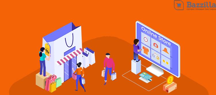 Выбор платформы для создания интернет-магазина | Блог Bazzilla