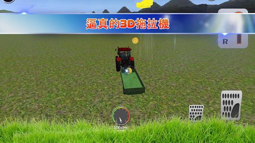 拖拉机模拟器2016年