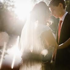 Wedding photographer Vasiliy Kovalev (kovalevphoto). Photo of 28.07.2018