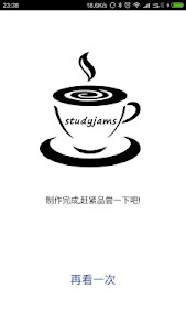手冲咖啡 screenshot 0