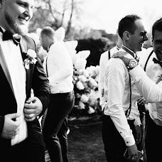Wedding photographer Vasiliy Tikhomirov (BoraBora). Photo of 18.03.2018