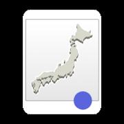 Blank Map, Japan