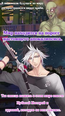 Нетленная любовь - screenshot