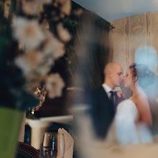 Wedding photographer Anton Uglin (UglinAnton). Photo of 28.02.2017