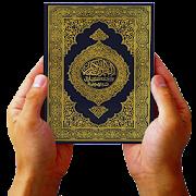 Amharic Quran