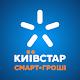 СМАРТ-ГРОШІ - безпечні платежі та перекази Android apk