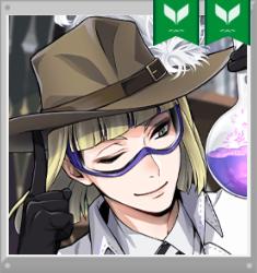 ルーク(SR/実験着)