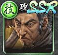 古牧宗太郎(SSR)