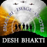 Desh Bhakti Shayari - Desh Bhakti Image, Quotes
