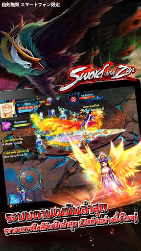 Sword and Zen for PC