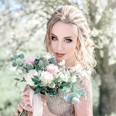 Wedding photographer Anna Dombrovskaya (AnnaDombrovska). Photo of 03.05.2017