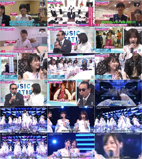 (TV-Music)(1080i+720p) Nogizaka46 – Music Station 2hr SP 180112