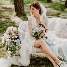 Wedding photographer Svetlana Turko (turkophoto). Photo of 13.02.2019