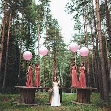 Wedding photographer Andrey Radaev (RadaevPhoto). Photo of 14.10.2015
