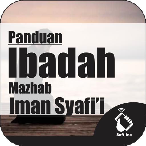 Panduan Ibadah Mazhab Syafii