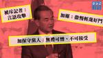 王毅怒斥惹加國輿論群起還擊:傲慢輕蔑好鬥無禮可憎