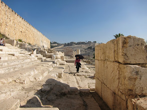 Photo: Former steps to southern entrance of Temple Mount