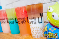 i love U我愛柚鮮果茶飲精品咖啡