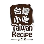 Taiwan Recipe @C180