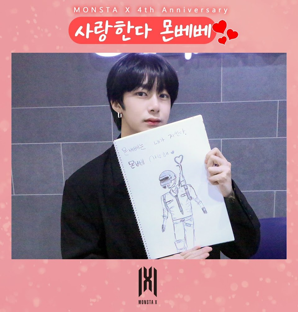 MONSTA X_DRAWING_HYUNGWON