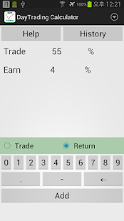 Day Trading Calculator - náhled