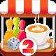 Cafe Game 2 APK