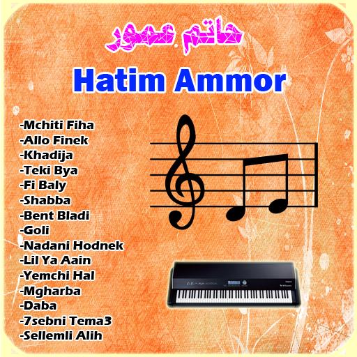 Hatim Ammor 2015