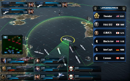 Battle Warship: Naval Empire - screenshot