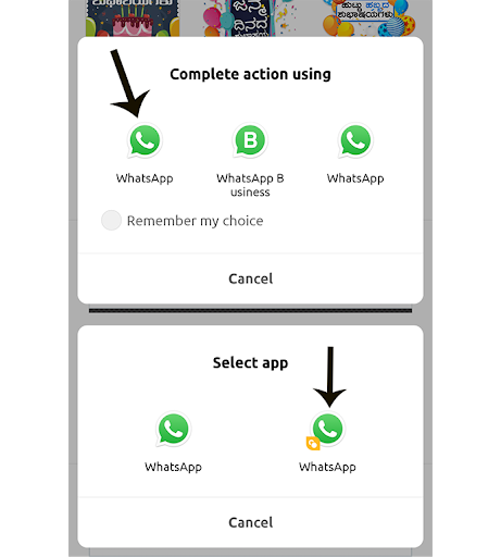 Kannada Stickers for Whatsapp - screenshot