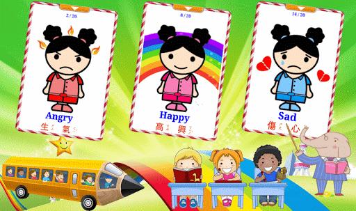 心情學習卡 V2 (單字圖卡/兒童拼圖)