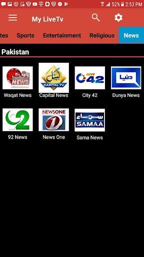 Download MyLiveTV : Free IPTV App Live Streaming TV APK | APKTOEL