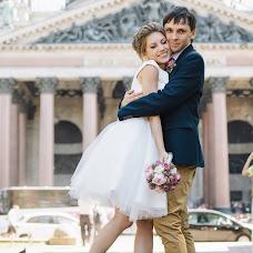 Wedding photographer Darya Sabi (DariaSabi). Photo of 21.06.2016