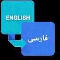 English to Persian Ditcionary icon
