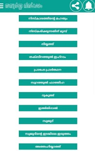 Sampoorna Niskaram - náhled