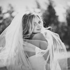 Wedding photographer Ivan Kalita (kalitastudio). Photo of 08.03.2017