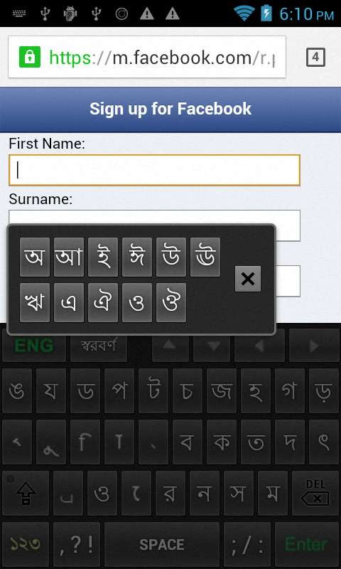 bangla write apps for droid