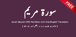 Download Surah Maryam APK latest version App by Quran Reading for