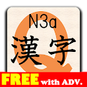 KanjiQuizN3aFree byNSDev icon