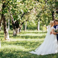 Hochzeitsfotograf Iveta Urlina (sanfrancisca). Foto vom 28.07.2015