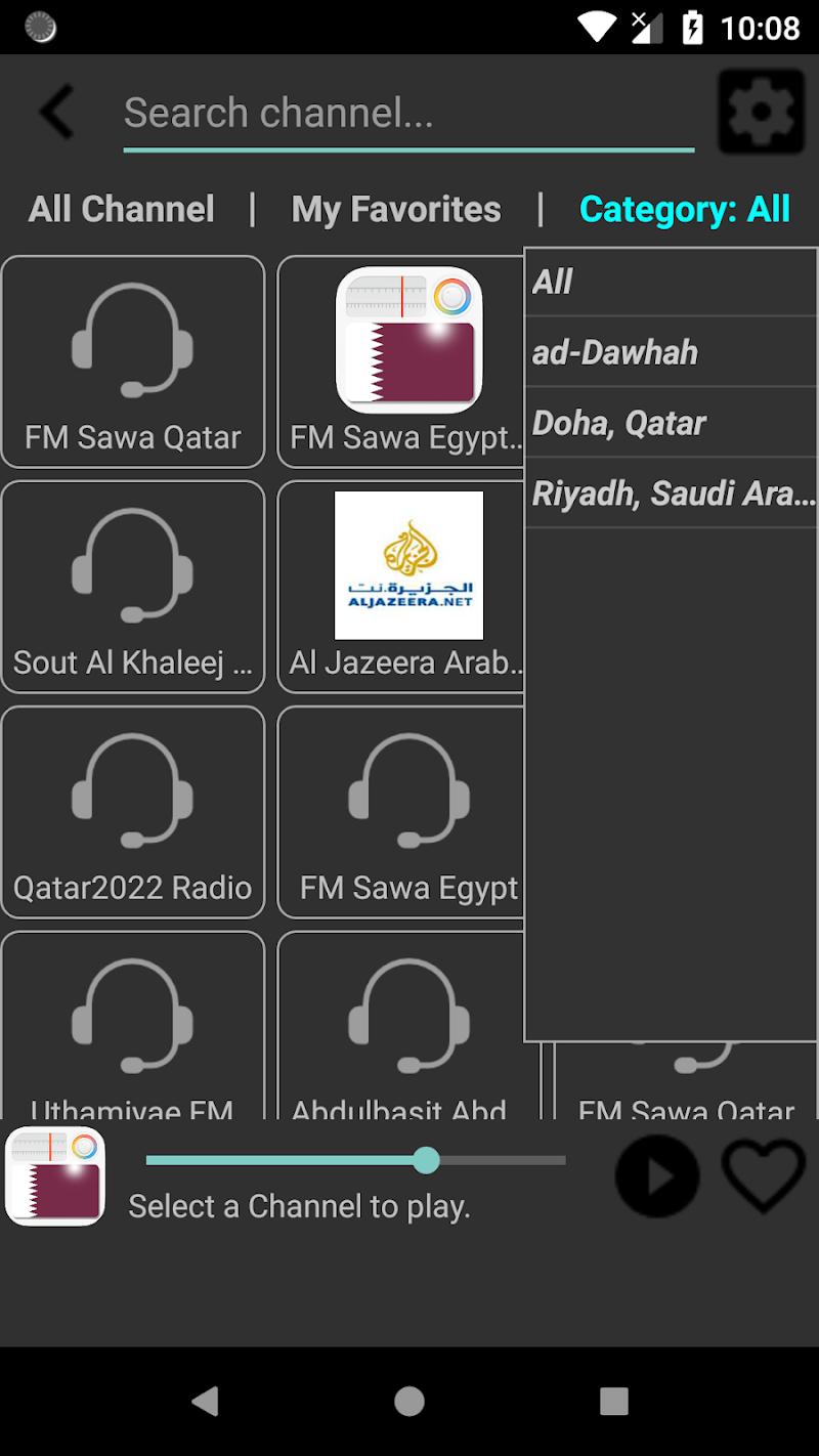 Скриншот Qatar Radio Station