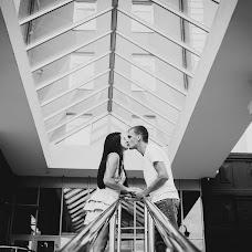 Wedding photographer Vladislava Kharlamova (VladislavaPhoto). Photo of 02.08.2016