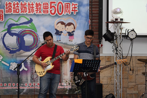 慶祝霧峰&馬烈霸締結姊妹教會50週年