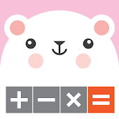Animal Calculator -  Cute Animal calculator